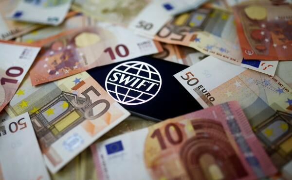 swift переводы Bank of China